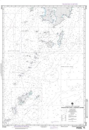 NGA Nautical Chart - 97440 Kagoshima-wan to Amamio-shima