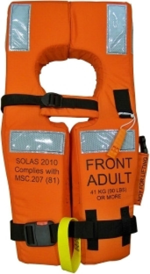 Type 1 PFD Adult YOKE SOLAS